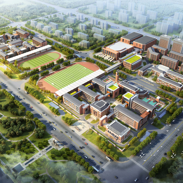 Architectural Design and Research Institute of Tsinghua University