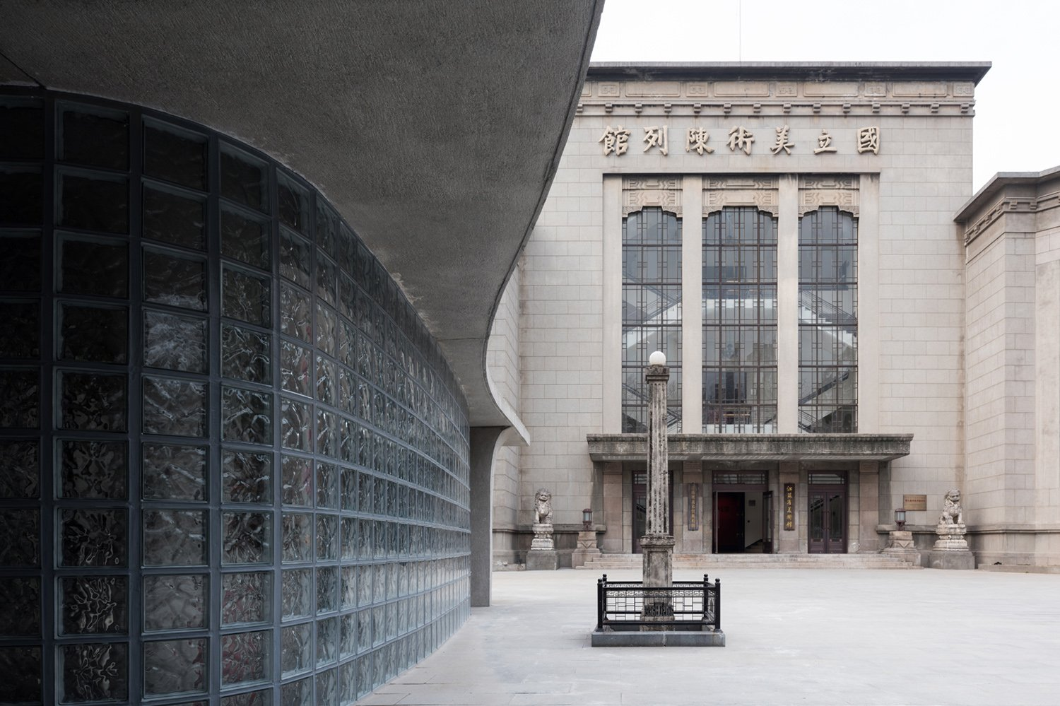 the mail hall and the pavilion Hao CHEN