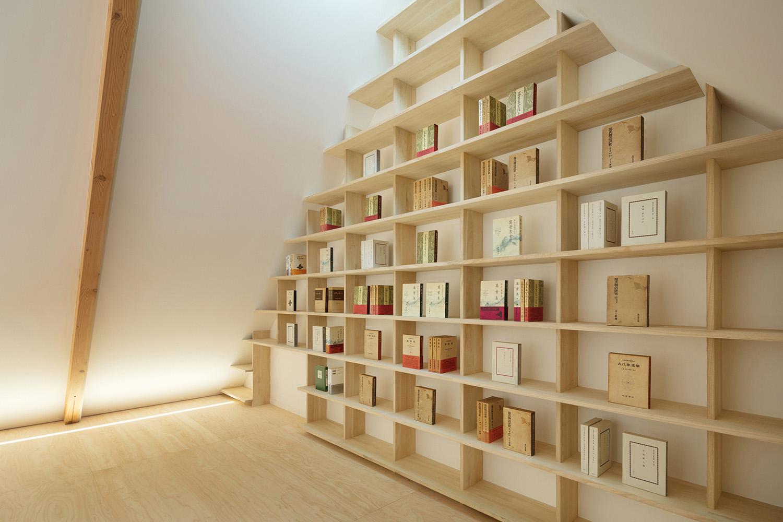 library Takumi Ota