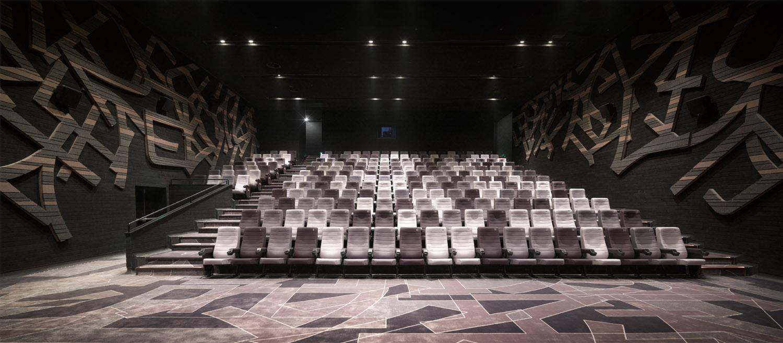 XINTANGWANKE MALL INTERNATIONAL CINEMA }
