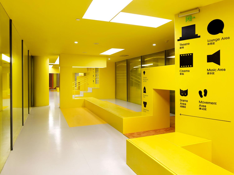 yellow tube interior YANG Chaoying}