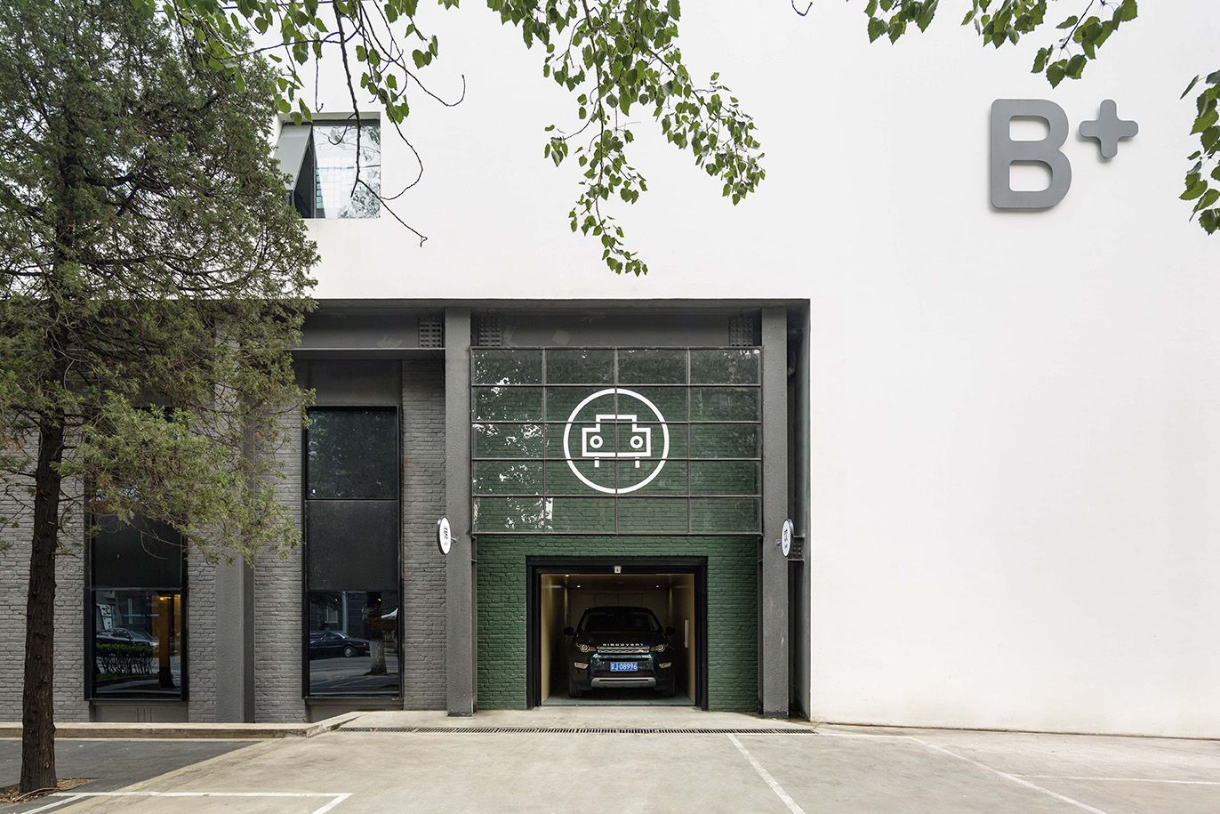 The Garage -- Beijing B+ Automobile Service Center