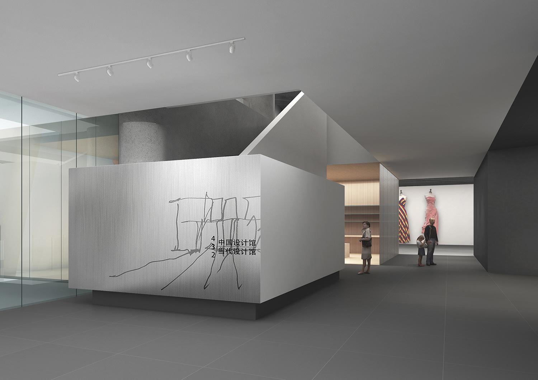 Museum Interior View