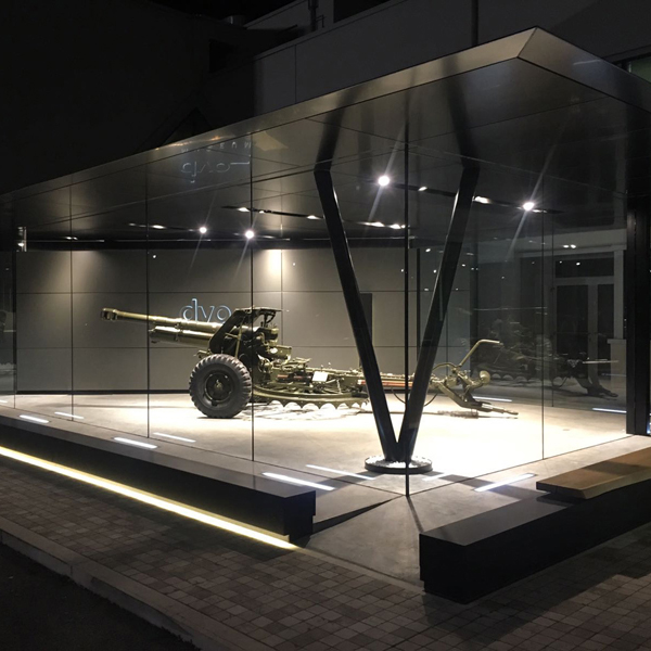 DVO PRIVATE MUSEUM