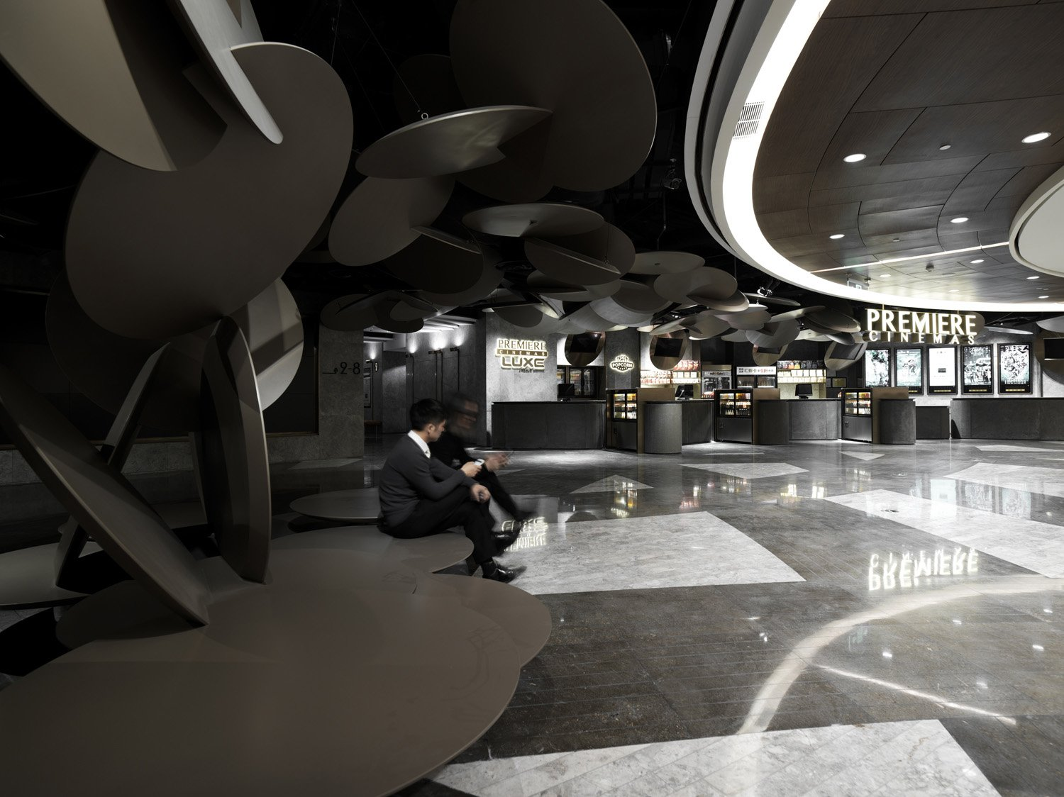 Hangzhou Kerry Centre Premiere Cinemas }