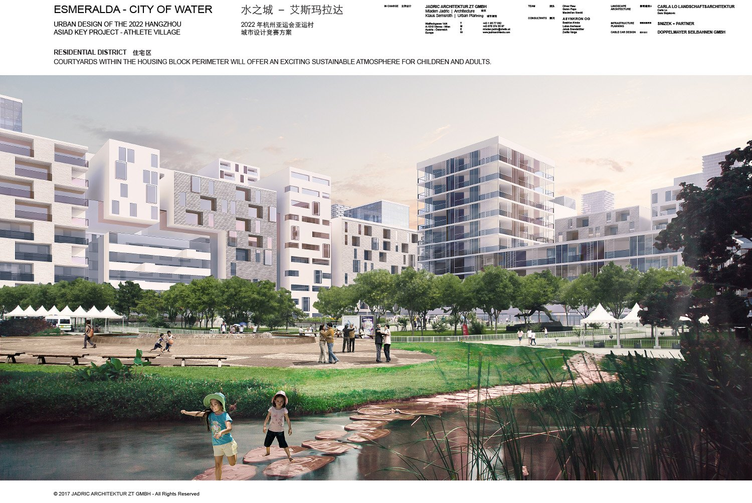 2022 Asian Games Key Project - Asiad Athlete Village - Residental District_courtyard atmosphere   © 2017 JADRIC ARCHITEKTUR ZT GMBH - All Rights Reserved