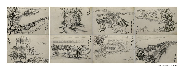 Eight Sceneries of Liu Garden COBBLESTONE}