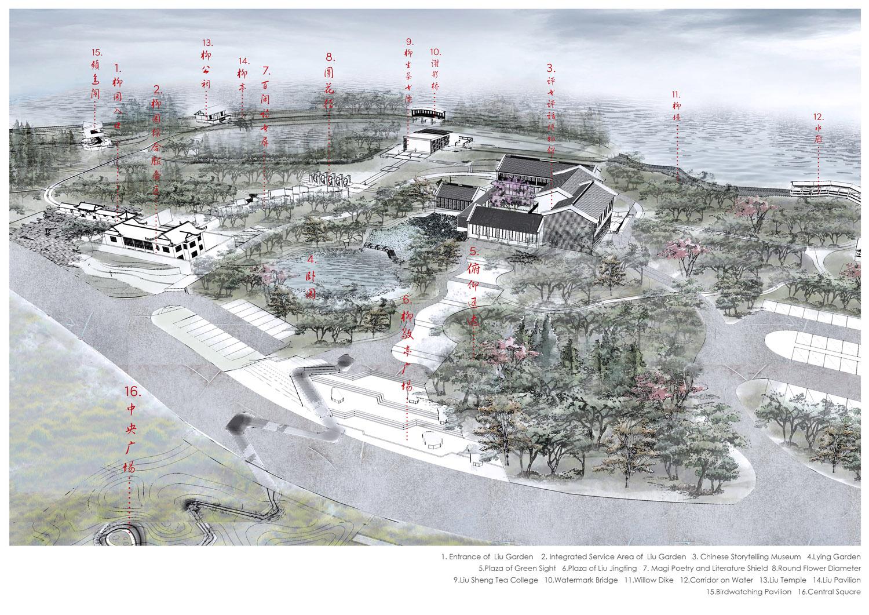 Overall view of Liu Garden COBBLESTONE}