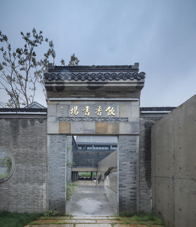 gate Hu Yijie