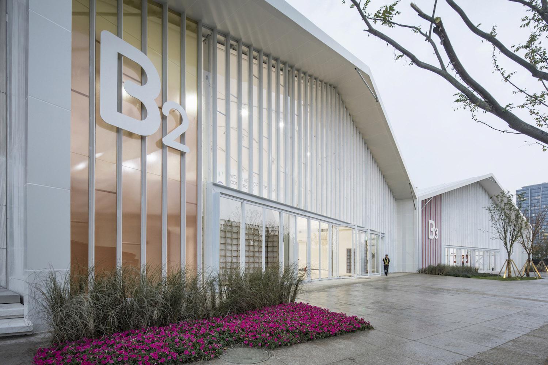 Venue Gate Fangfang Tian