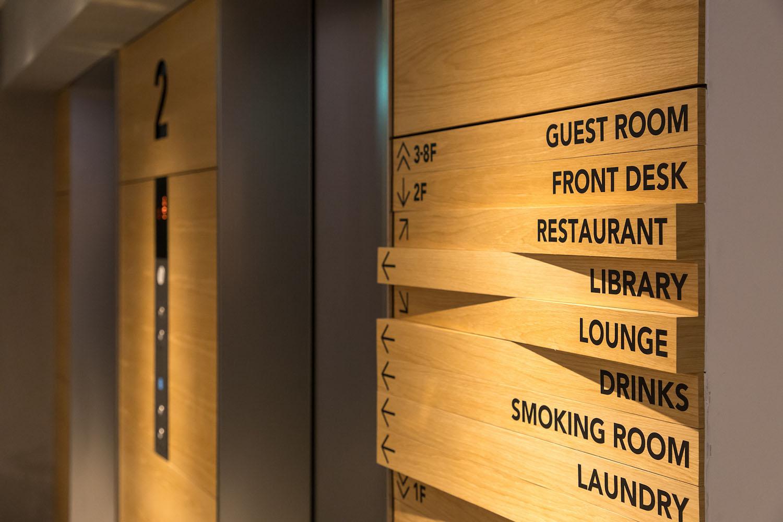 SIGNS AT ELEVATOR HALL Keishiro Yamada,YAMADA FOTO TECHNIX}