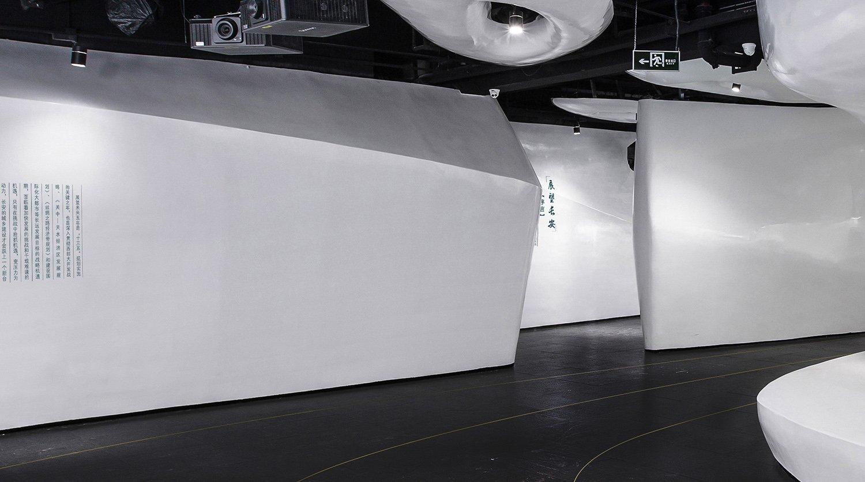 Second floor exhibition area Xiao Yuan}