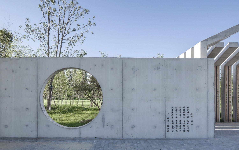 A photo of the Homesickness Park Hu Yijie
