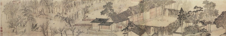 Gu Qian,《Qiuzhi Garden Scroll》,1564, Collection of Beijing Palace Museum COBBLESTONE}