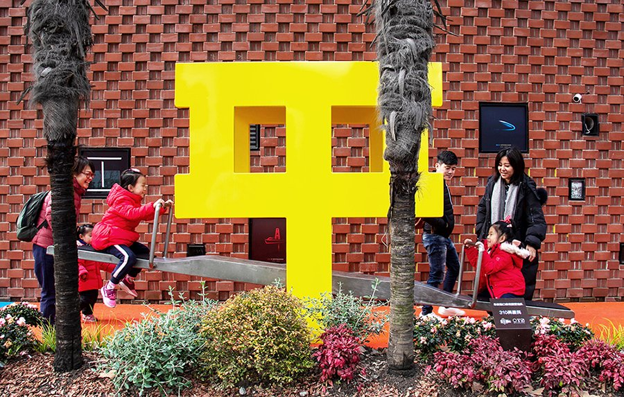 The three dimensional  logogram becomes the new symbol of the place Zheng Ce