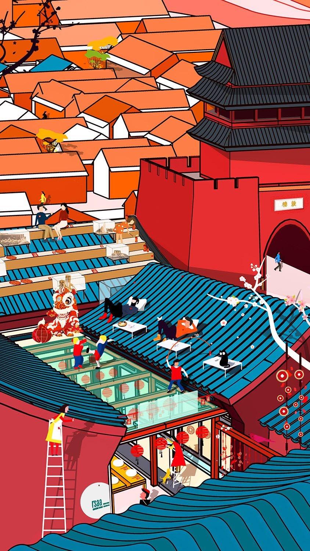 Courtyard No.7 at Drum Tower Illustration © RSAA/ Büro Ziyu Zhuang}