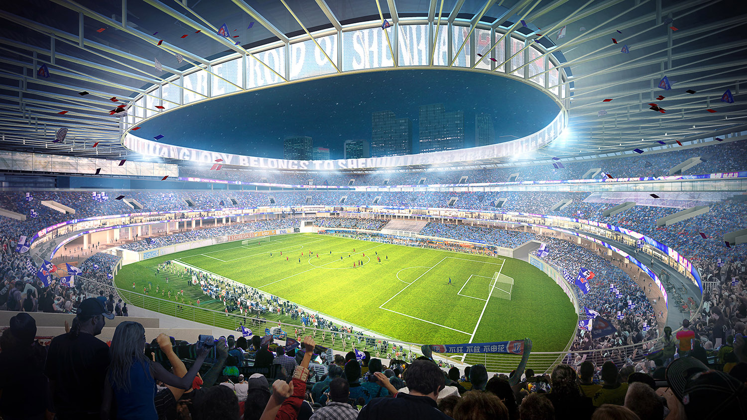 The stadium's capacity was also expanded by 15,000 seats, accommodating 50,000 spectators in an optimized seating arrangement. SASAKI
