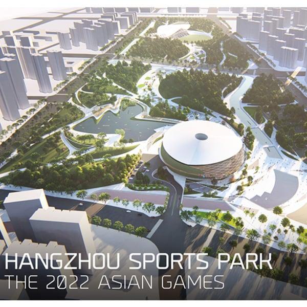 Archi Tectonics Hangzhou Grand Canal Asian Games Park