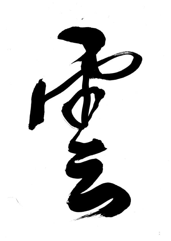 CLOUD symbol jjp}