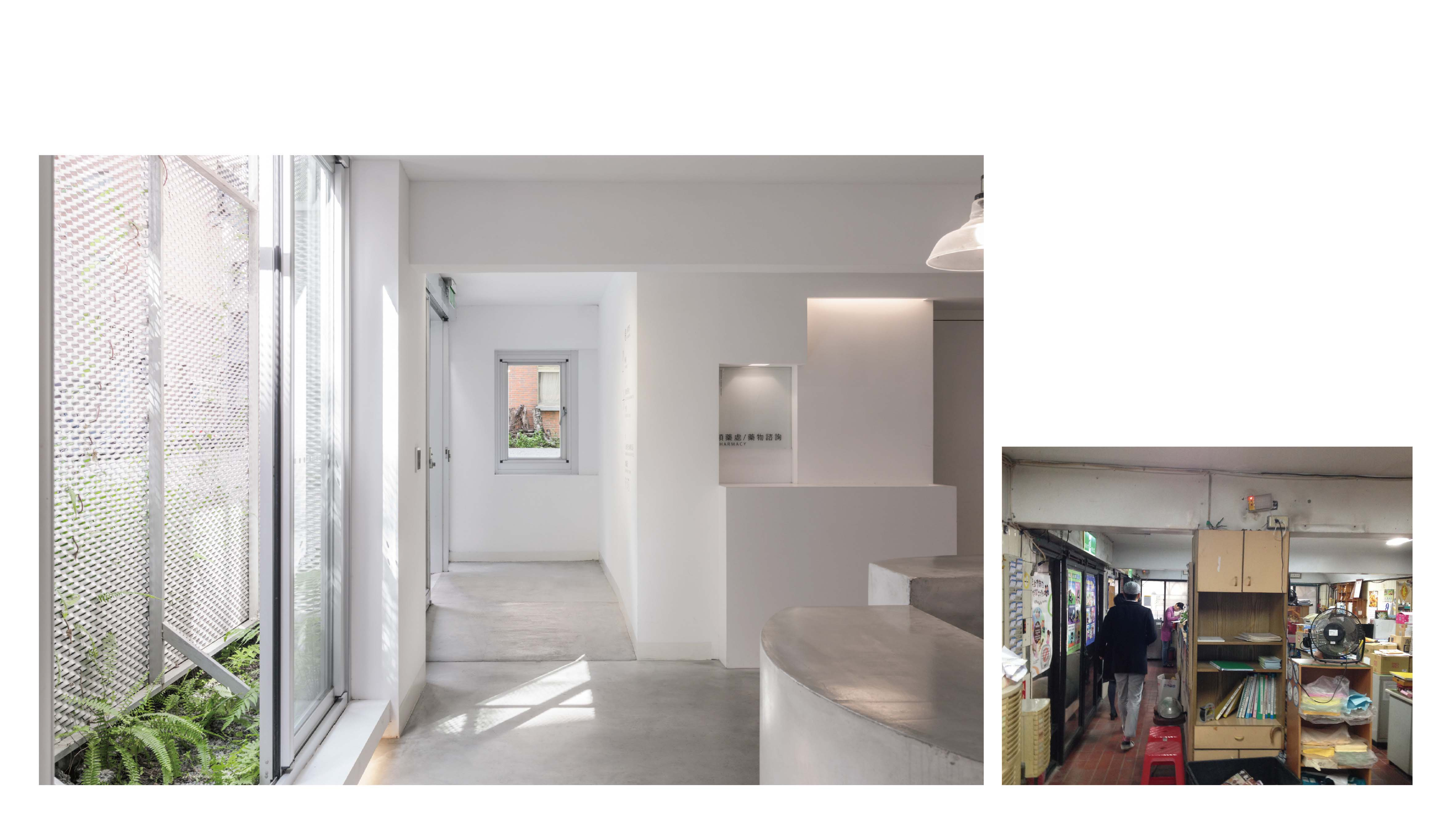 Before and after_medical building YHLAA