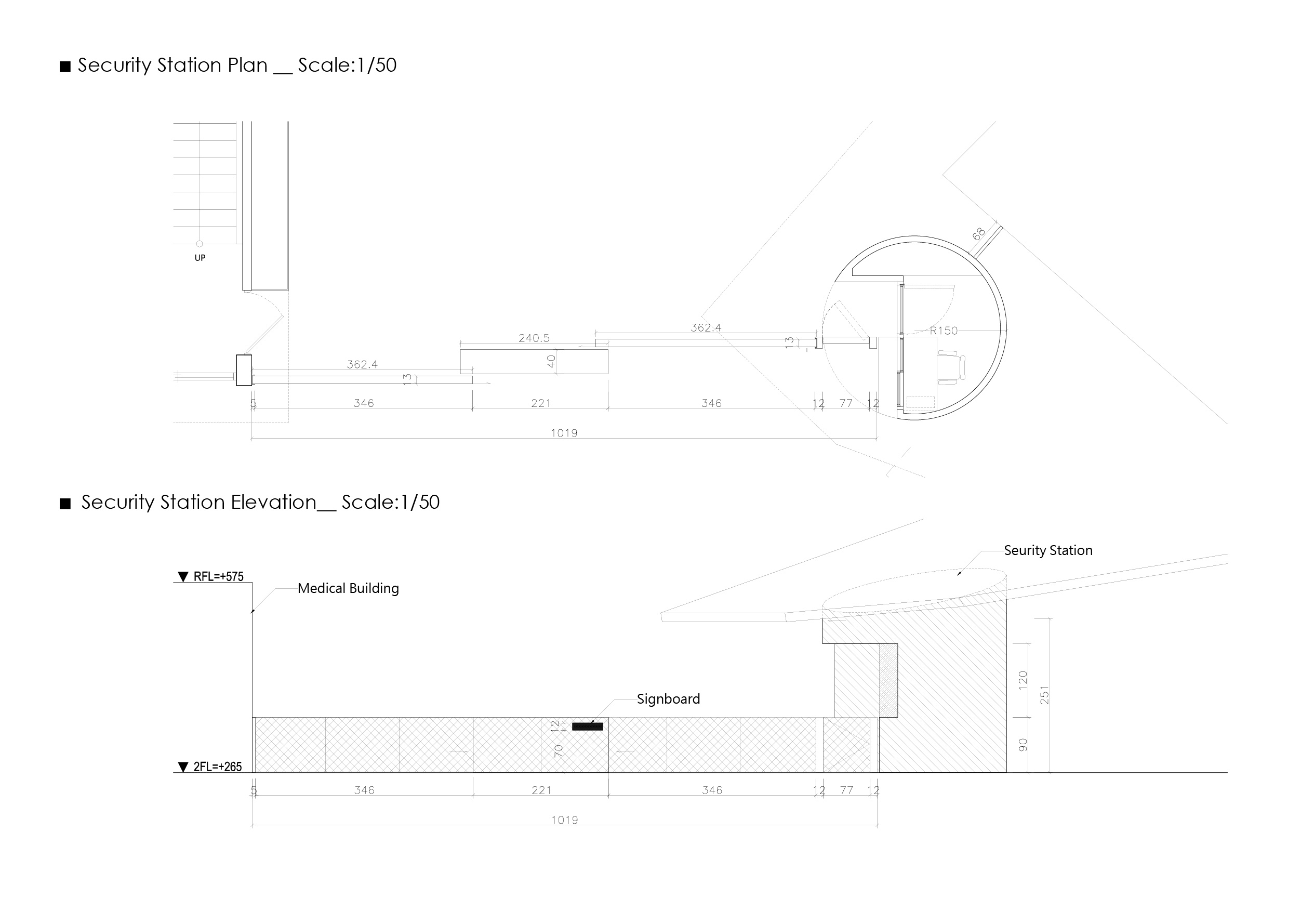 07_Security Station Plan Wooyo Architecture}