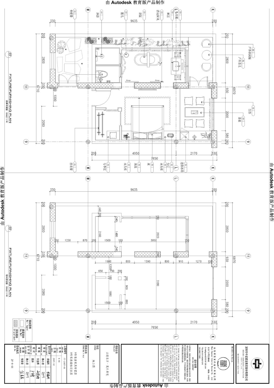 TechDrawing4 Shenzhen Zhongzhuang Construction Group Co.,LTD}