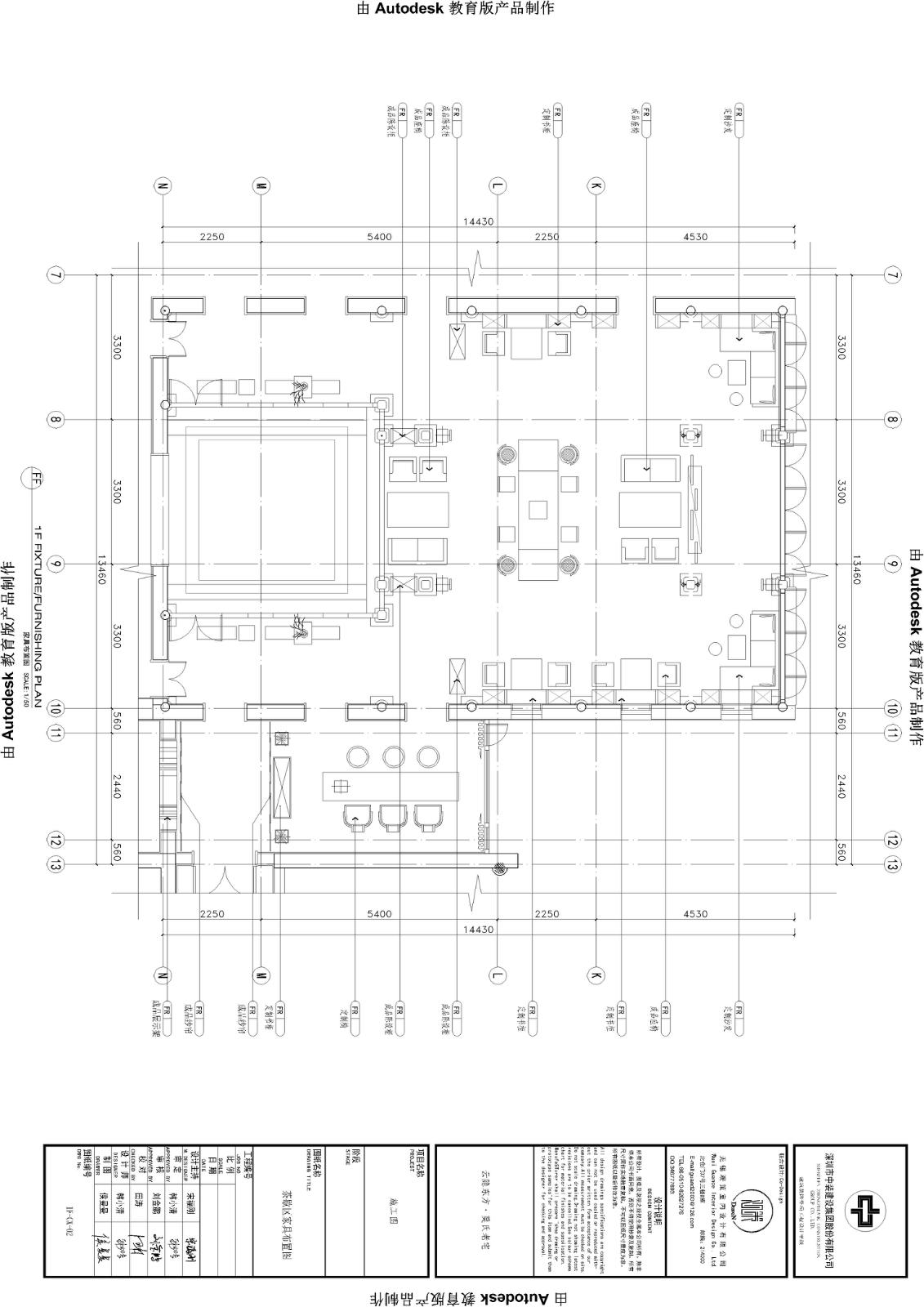 TechDrawing7 Shenzhen Zhongzhuang Construction Group Co.,LTD}