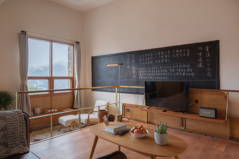 Interior of the Room Xuguo Tang