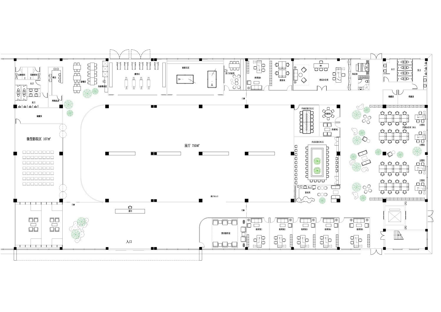 Floor plan ELP DESIGN}