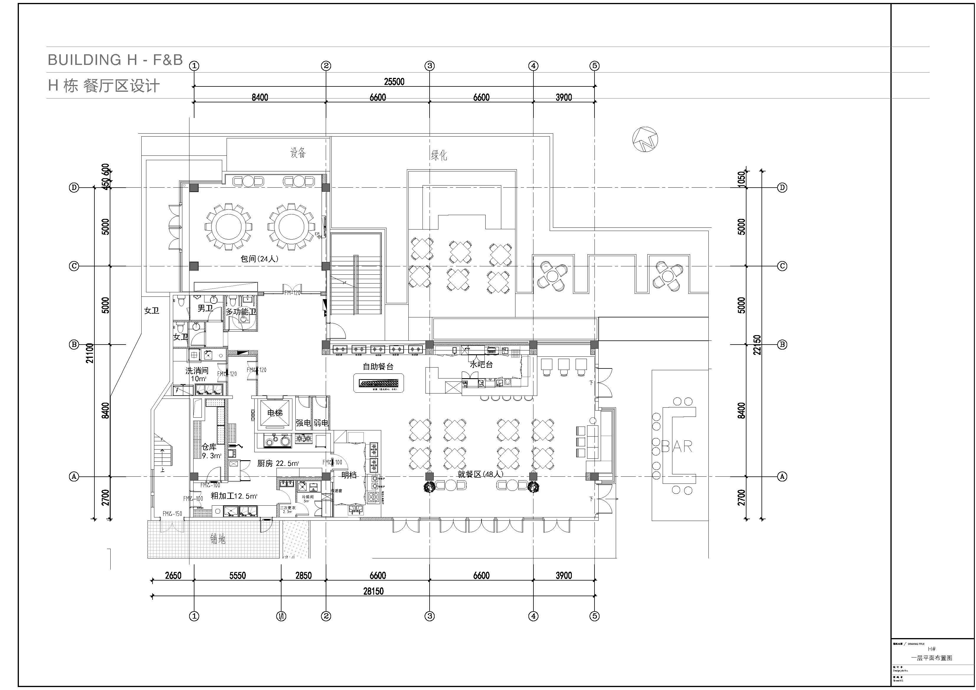 Building 1 layout Wei Sun}