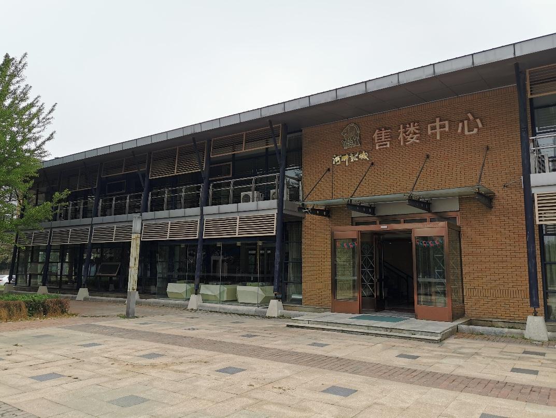 Old building Wei Sun}