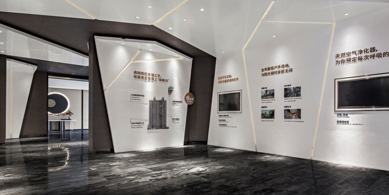 Brand wall Wei Sun