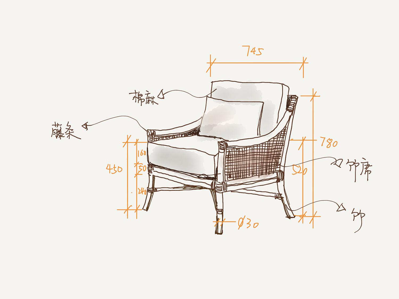 Bamboo art sofa hand drawing Zhou He}