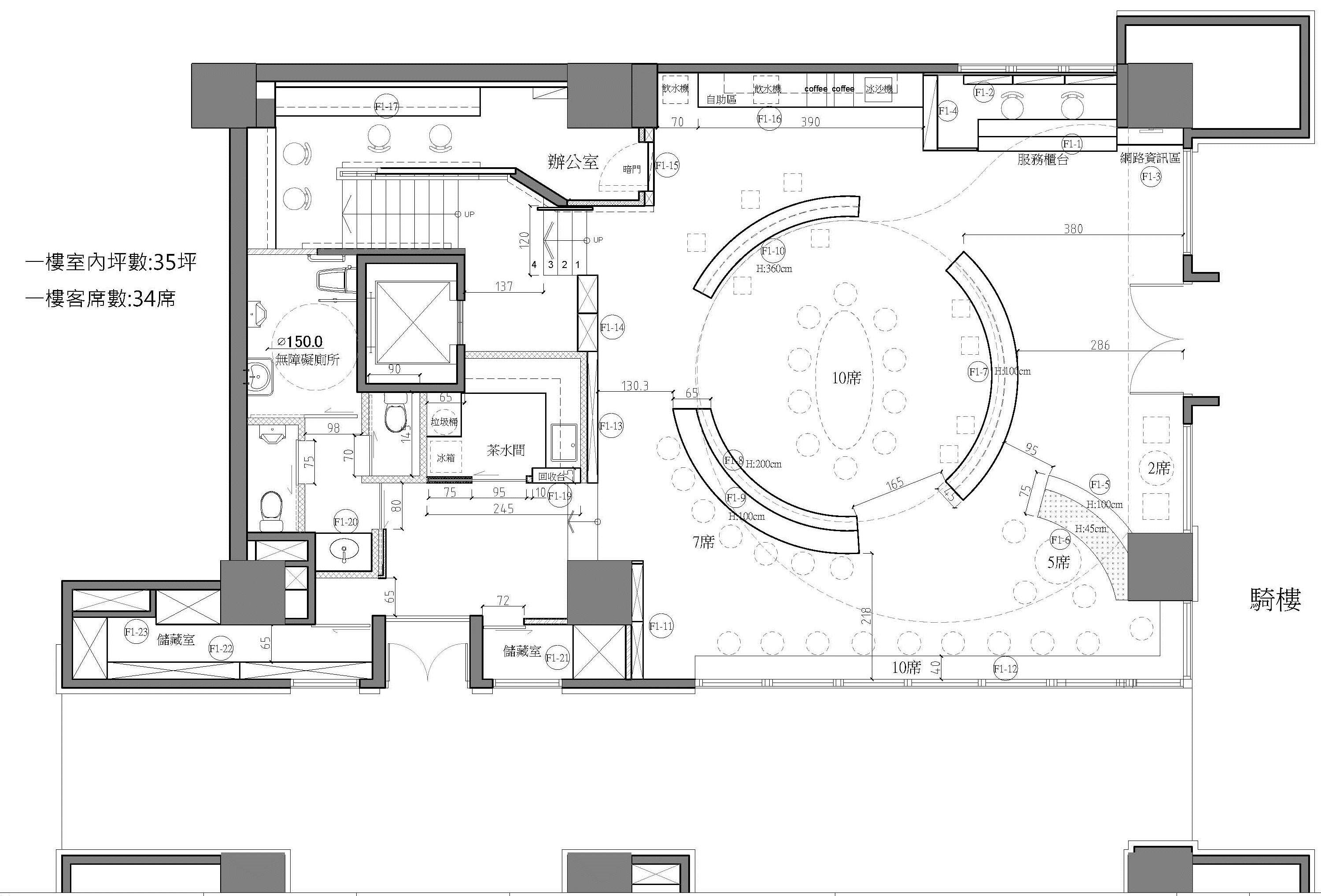 1F plan Homeyoung interior decorating and design Ltd.}
