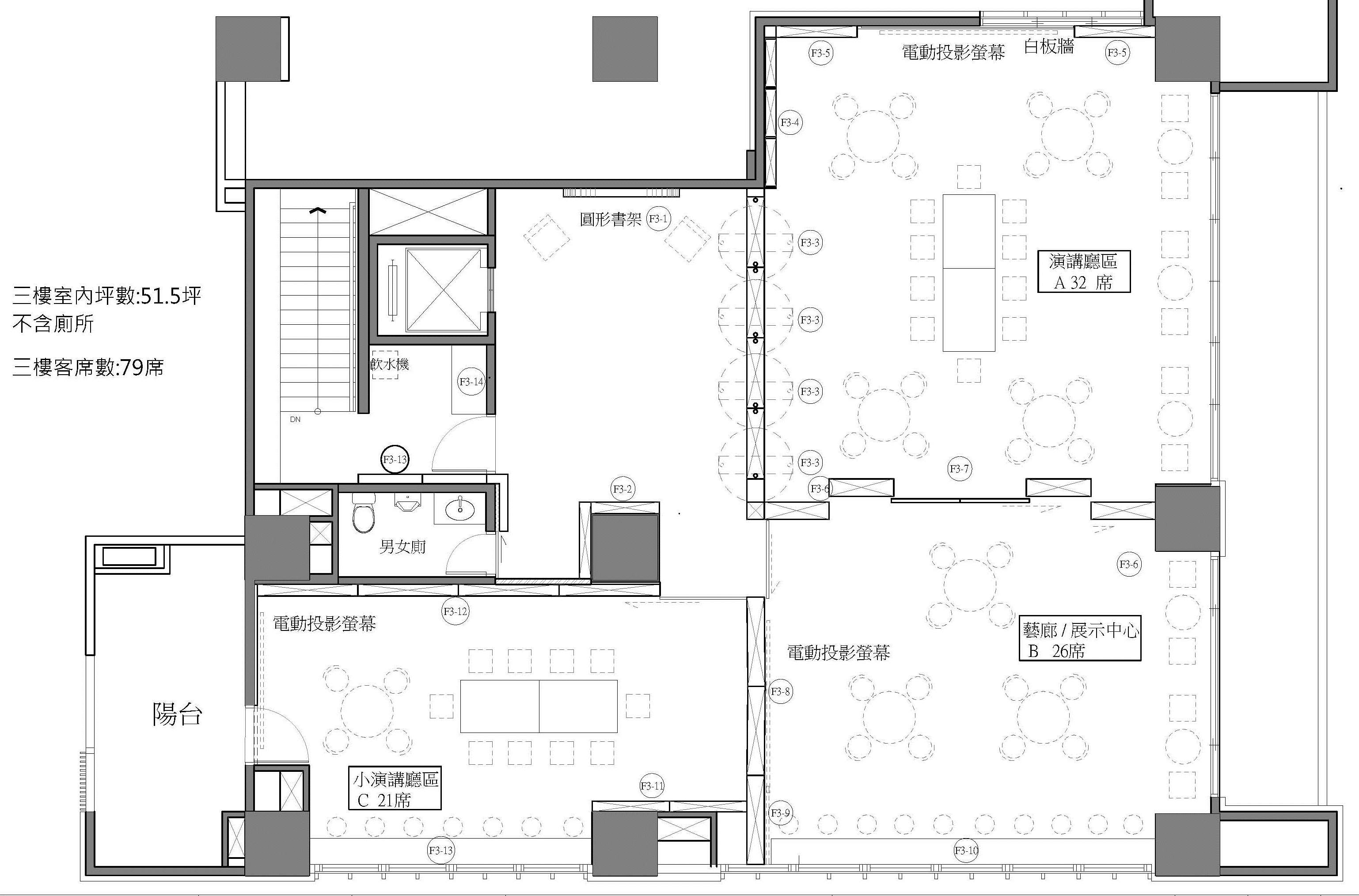 3F plan Homeyoung interior decorating and design Ltd.}