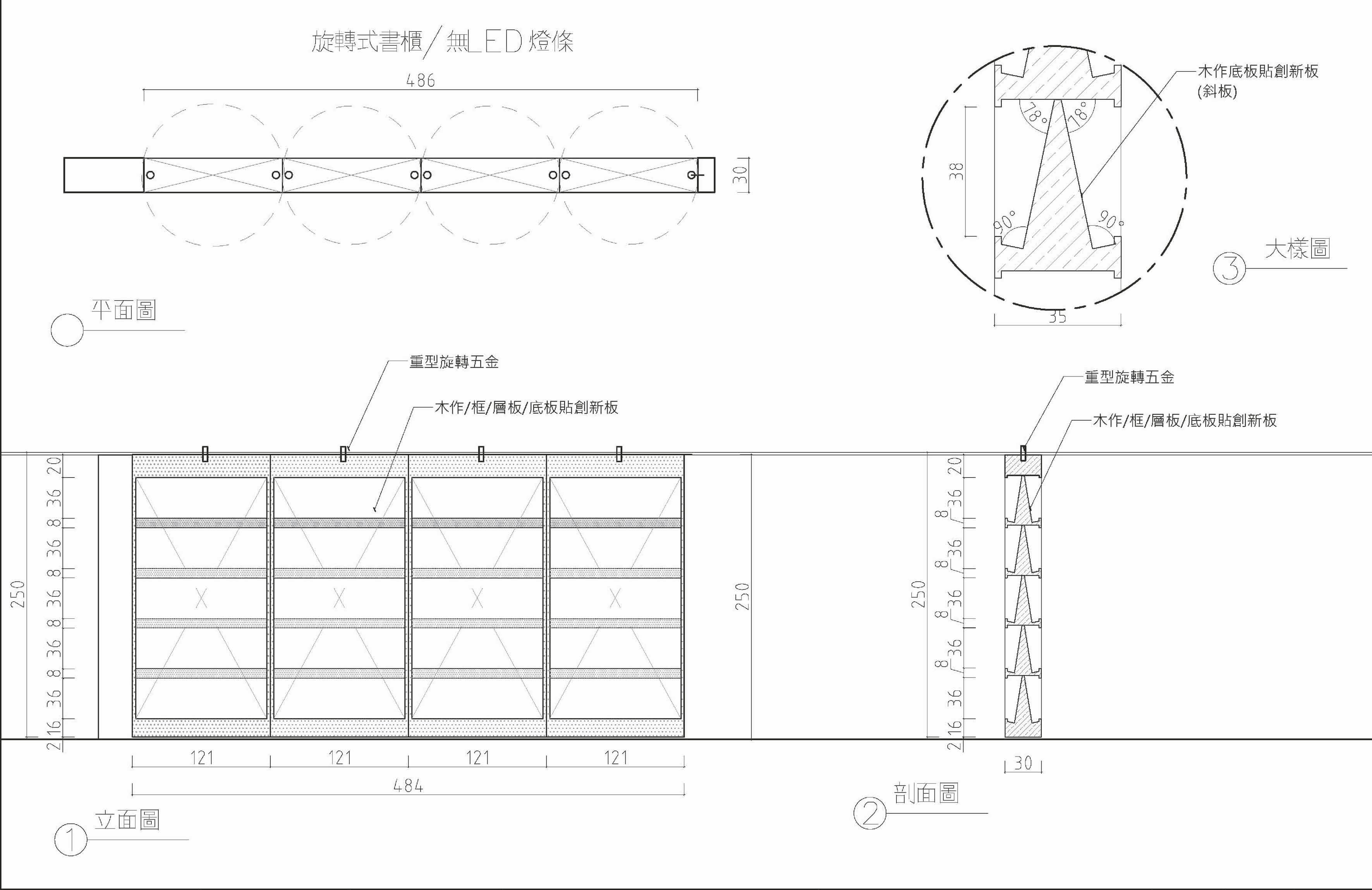 3F Bookcase section Homeyoung interior decorating and design Ltd.}