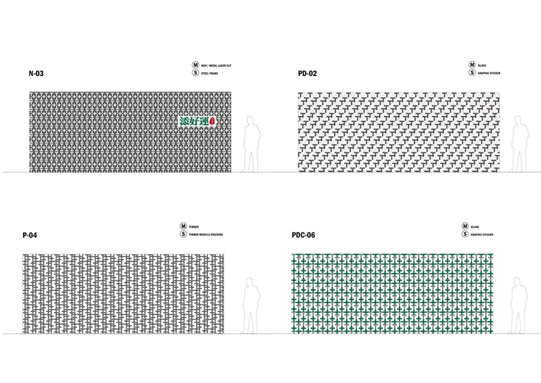 """T"" Screen Pattern Concept K2LD}"