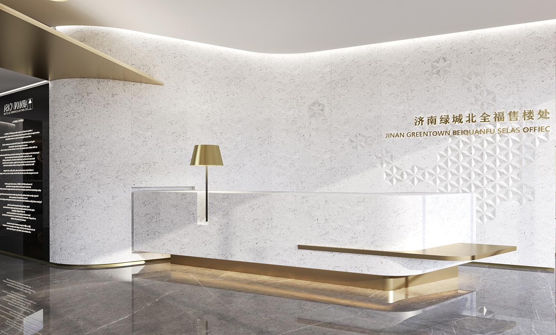 Reception Wenxin Fang