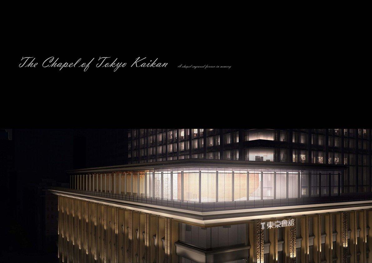 Concept NIKKEN SPACE DESIGN LTD}