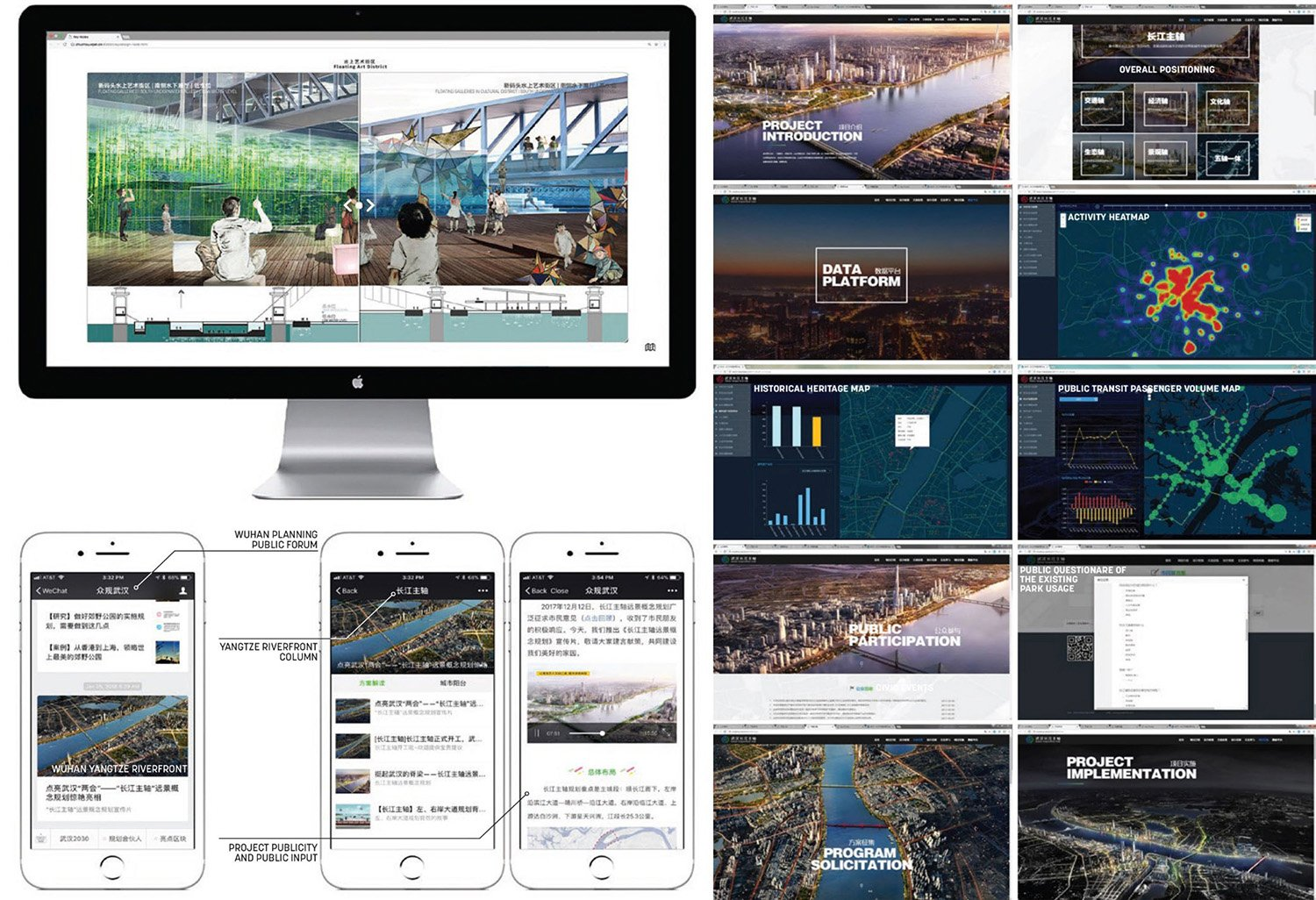 INNOVATIVE TOOLS FOR INCREASING ENGAGEMENT: During the design process, a custom-built website kept the public informed on the park's design progress and solicited additional input from over 65,000 citizens SASAKI}