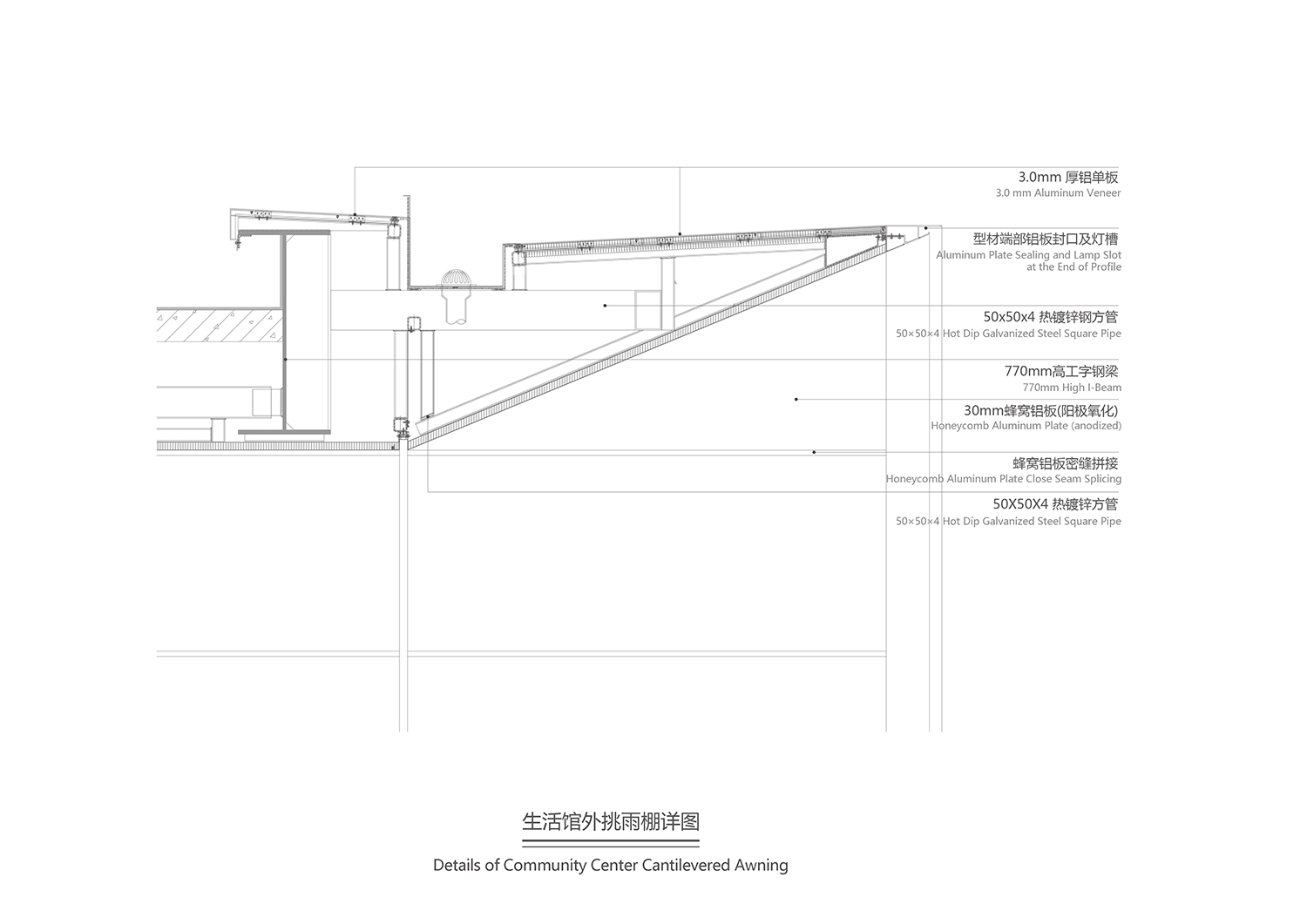 detail of cantilevered awning gad · line+ studio}
