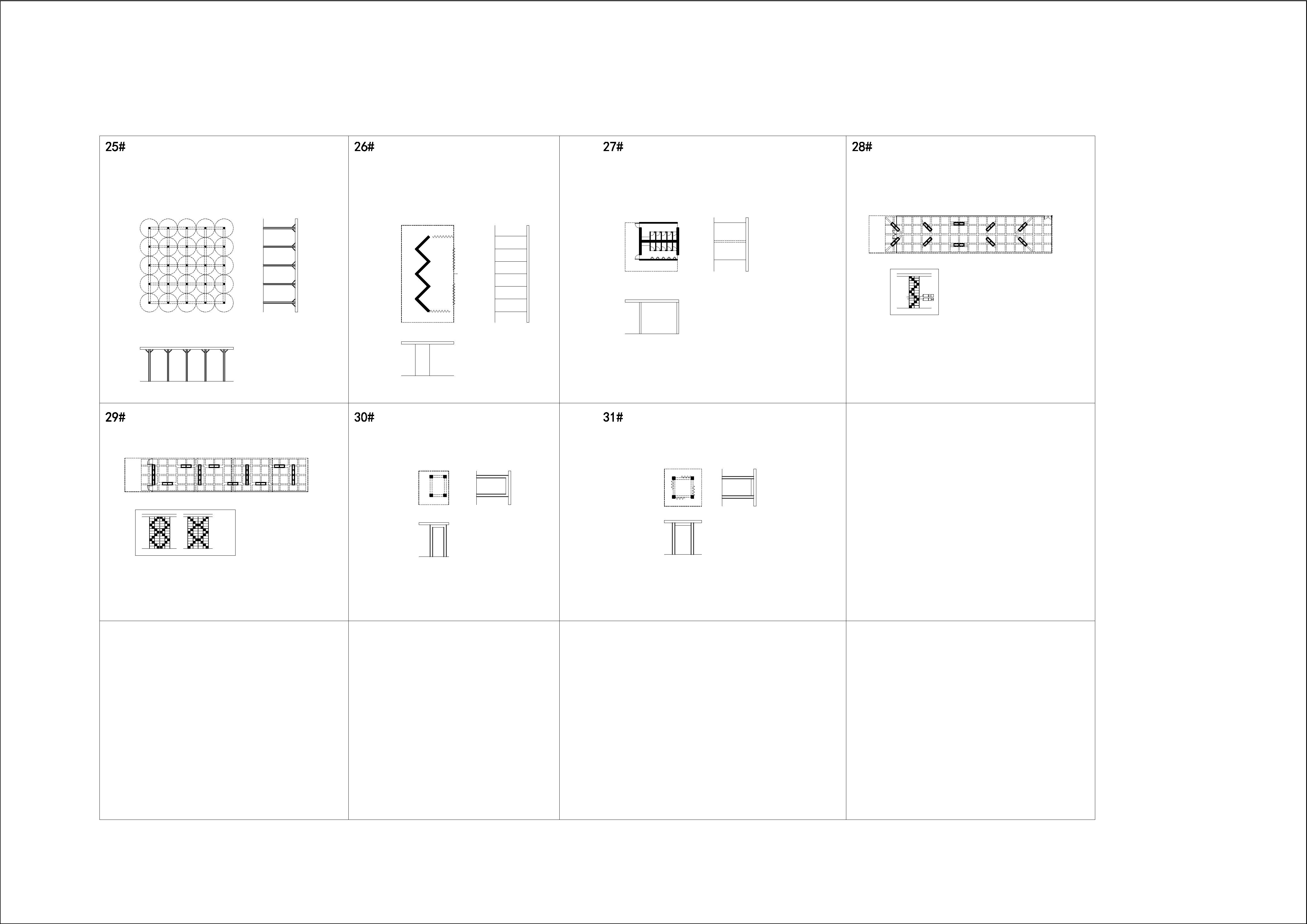 Plot B4, Vanke Design Commune Plot B4, Vanke Design Commune-enlarge plan1©NODE}