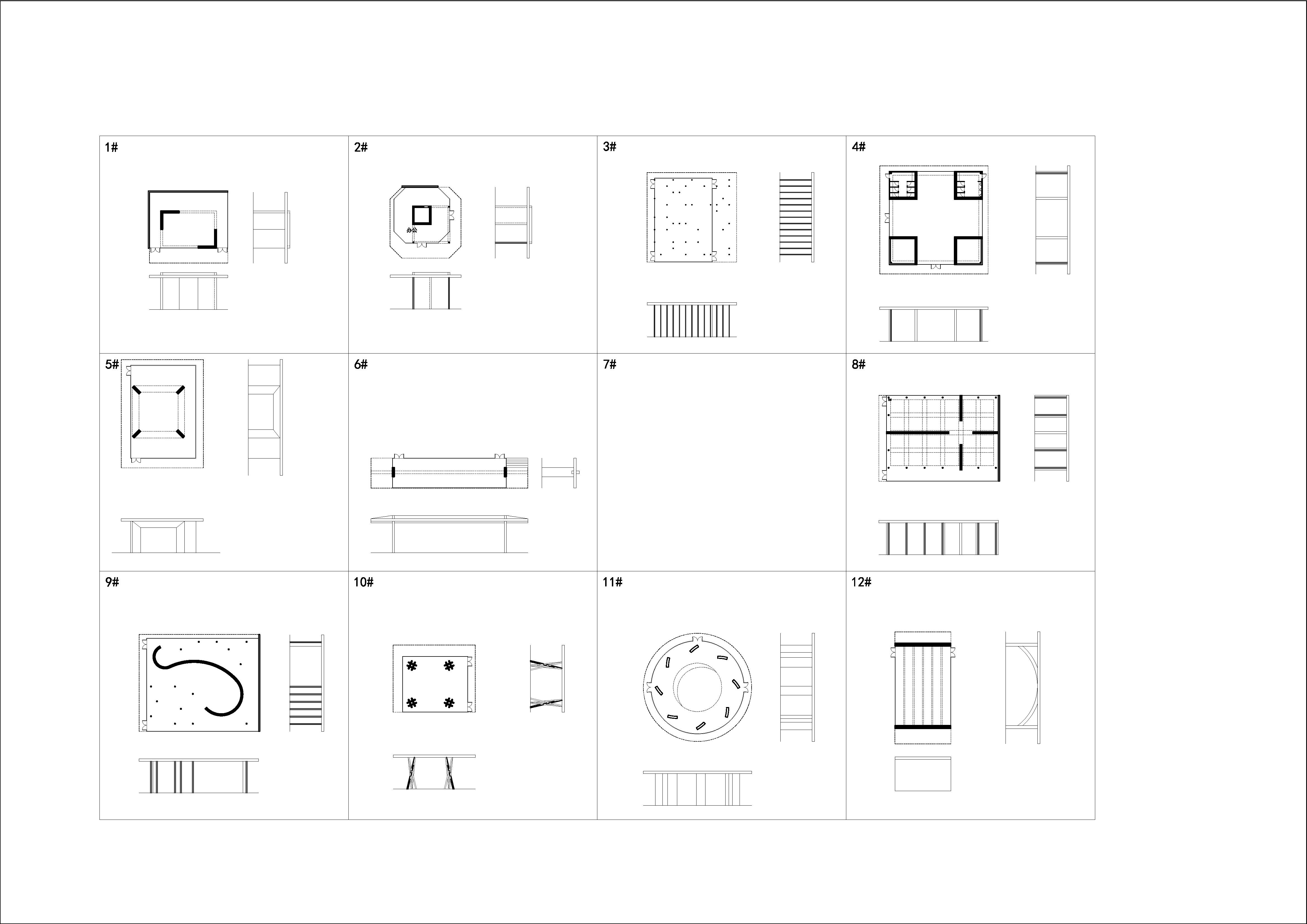 Plot B4, Vanke Design Commune Plot B4, Vanke Design Commune-enlarge plan2©NODE}
