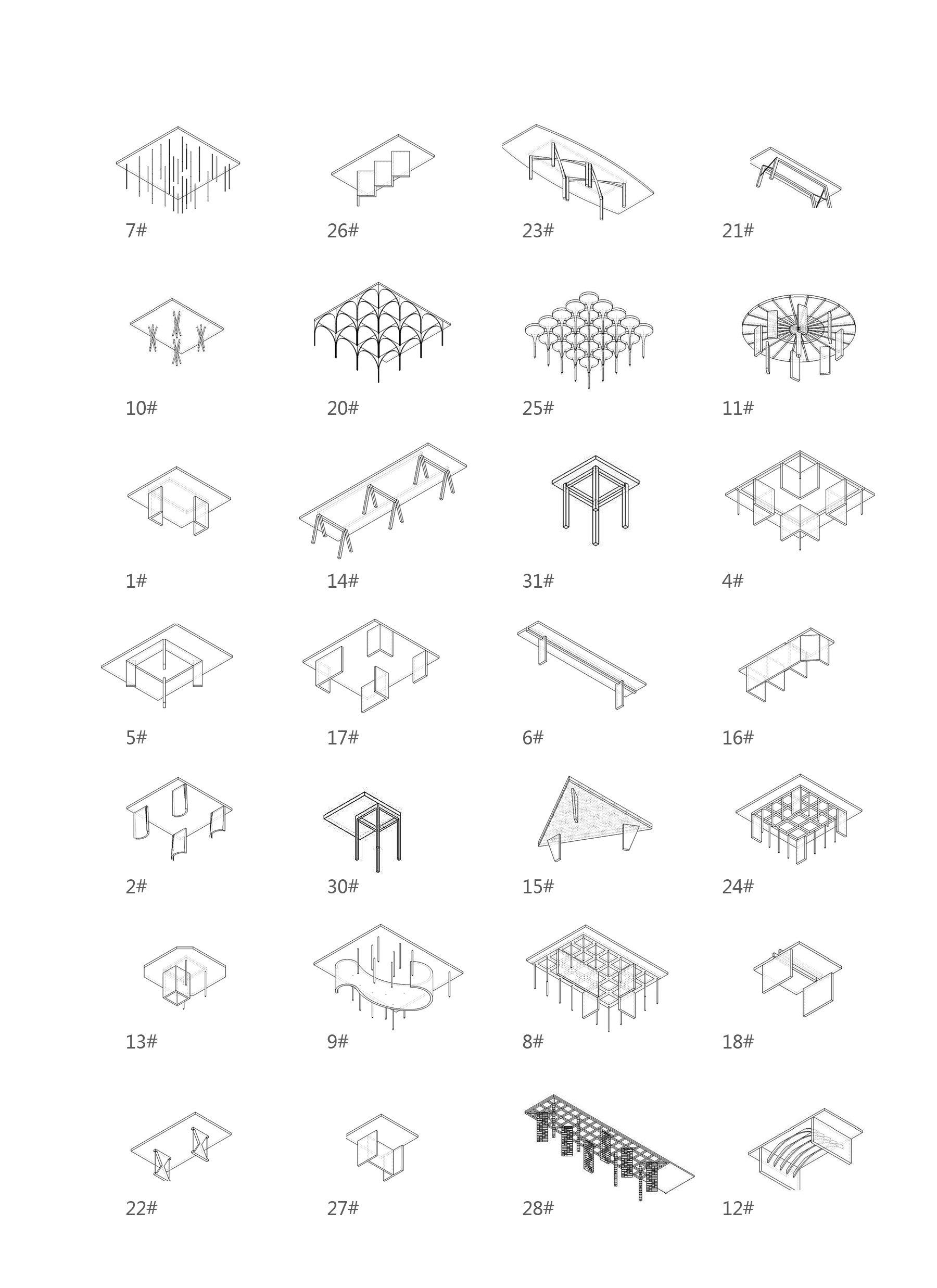 Plot B4, Vanke Design Commune Plot B4, Vanke Design Commune-individual building©NODE}