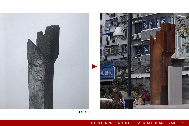 Reinterpretation of vernacular symbols Bau Studio}