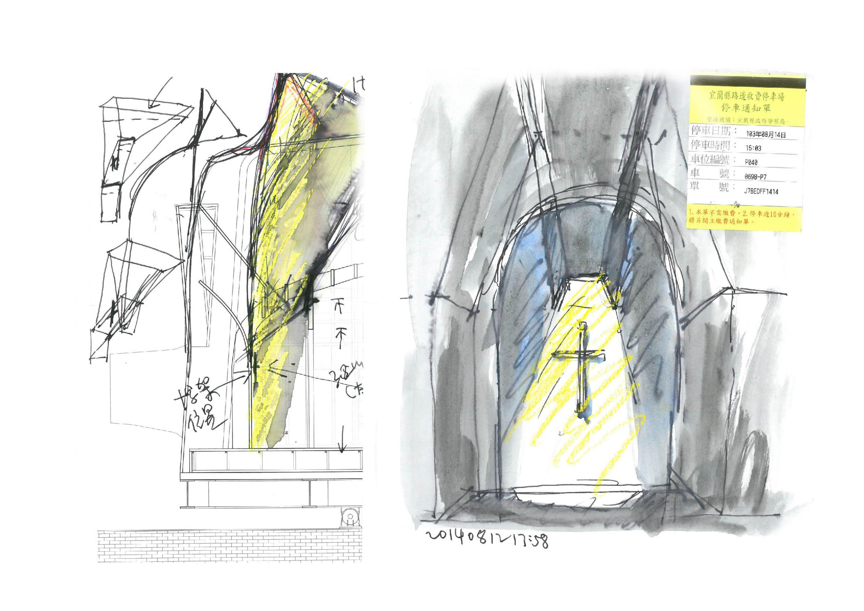 Sketch04 AMBi Studio}