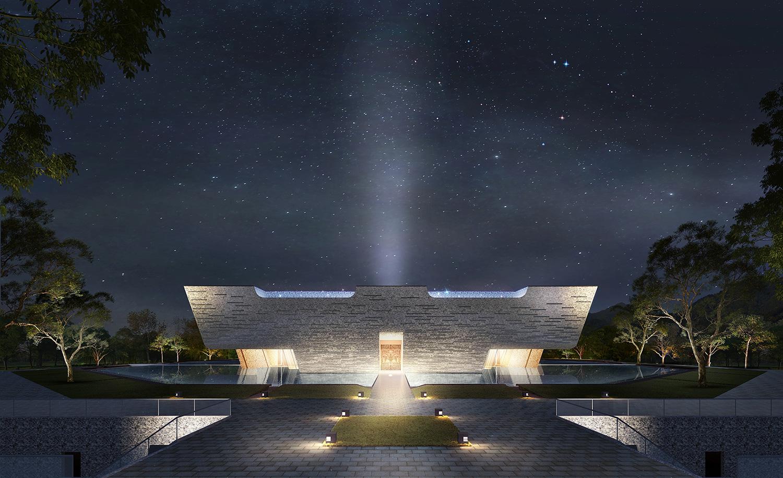 Da Yu Memorial Hall - Entrance © UAD