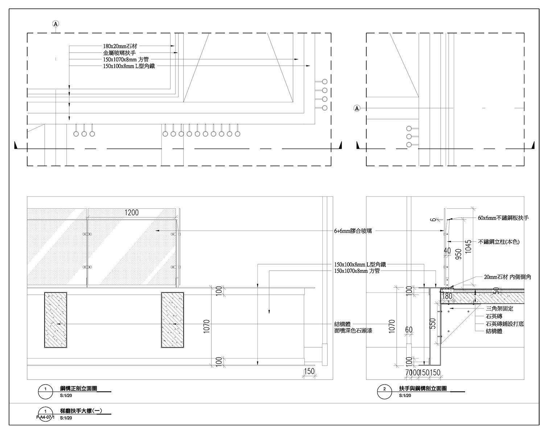 Armrest & Steel structure-F 9Studio Design Group}