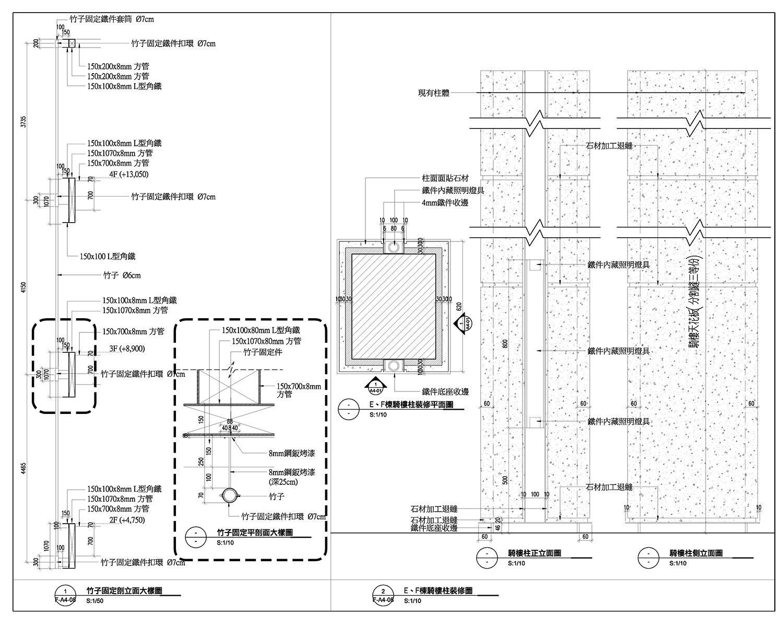 Exterior-F 9Studio Design Group}