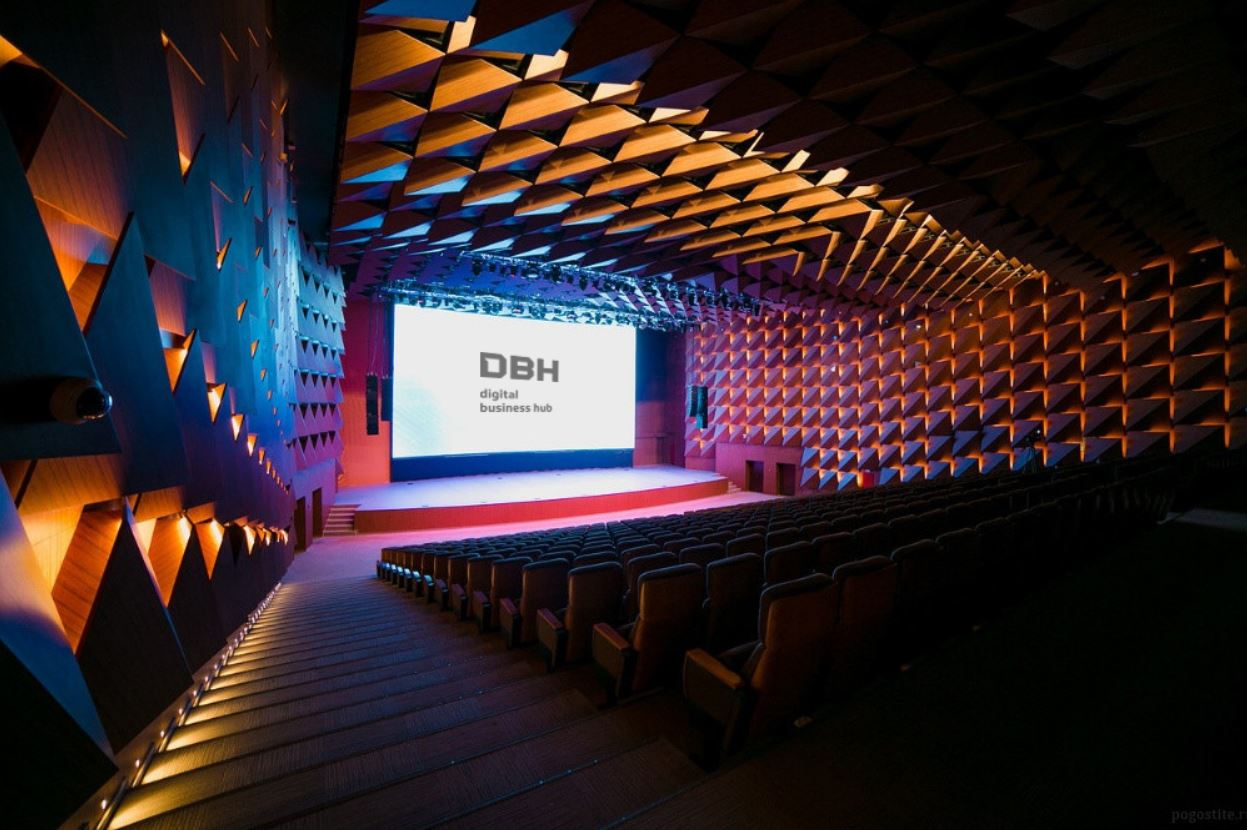 DBH main conference hall after renovation DBH, Moscow Agency of Innovations